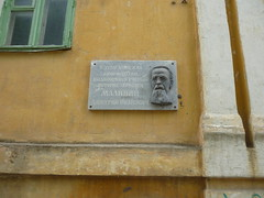 Photo of Stone plaque number 12918