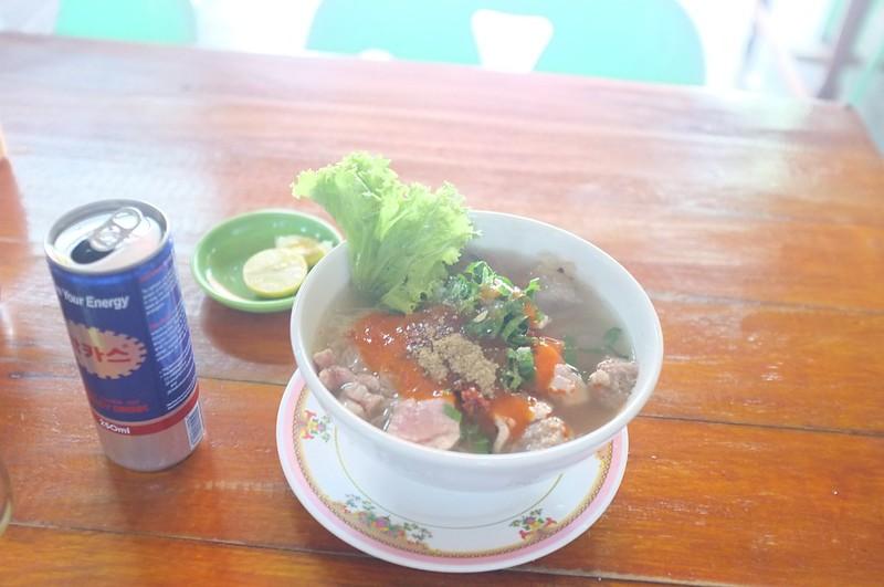 Phnom Penh 01 - 21
