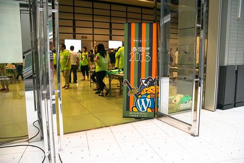 WordCamp Tokyo 2013 へようこそ