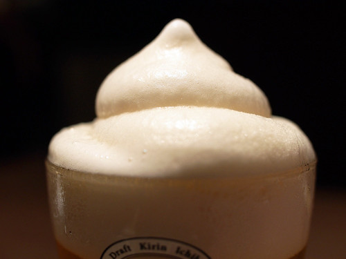Frozen Beer