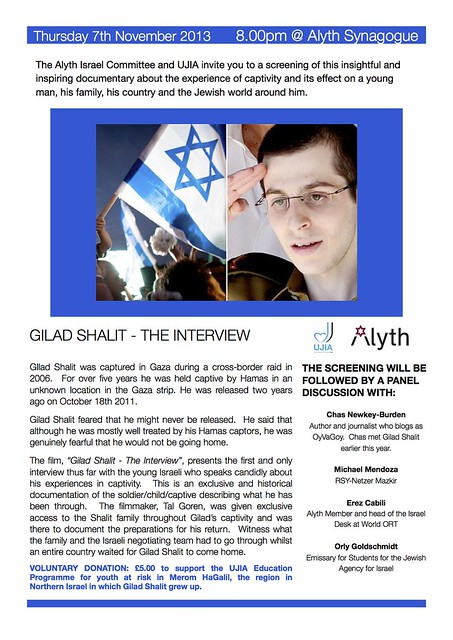 Gilad Shalit - The Interview Promo