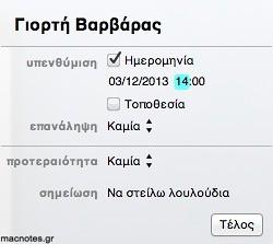 10849407905_1be57b7782.jpg