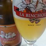 ベルギービール大好き!! ラ・バンショワーズ・ブロンド La Binchoise Blonde