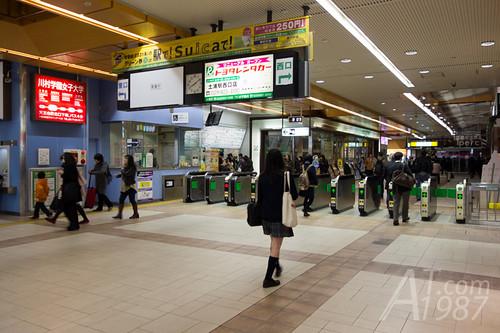 Japan Trip #2 - part 4