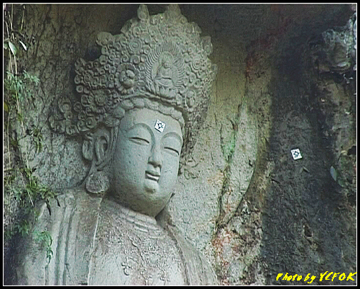 杭州 飛來峰景區 - 016 (飛來峰石雕佛像)