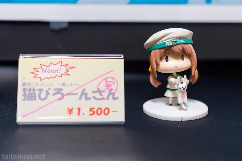 WF2014W-29_吉村報恩堂物販部-DSC_2200