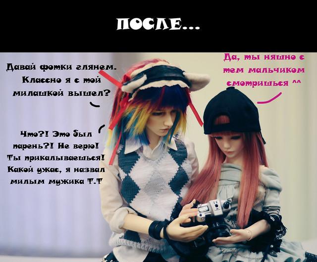 12726200264_b5ccbc813c_z