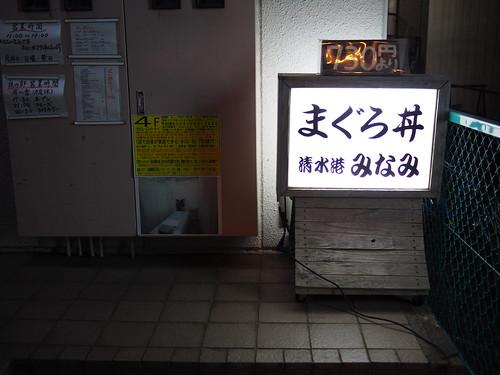 IMG_8644