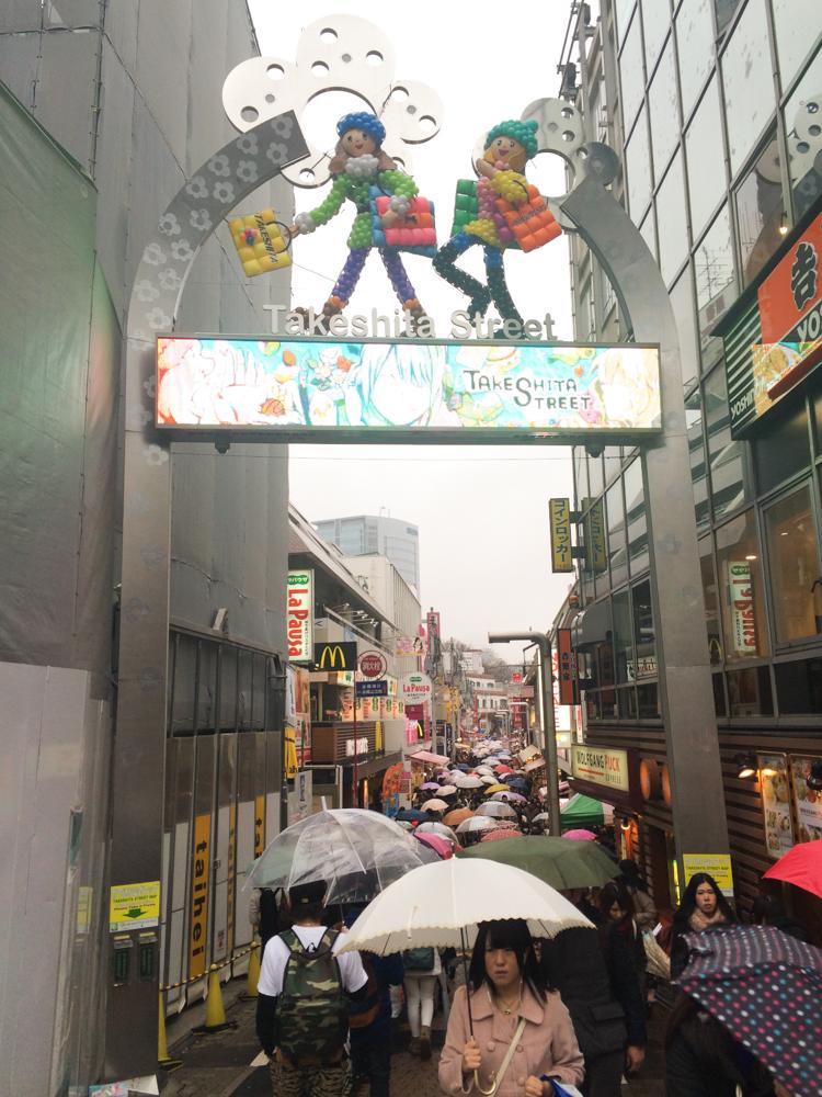Tokyo 2014 iPhone