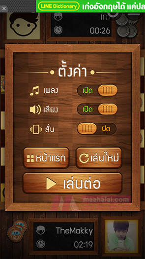 thai checker