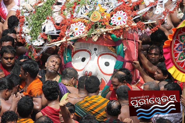 Pahandi Photo Of Lord Balavadra 1st Nabakalebara RathaJatra of Millennium