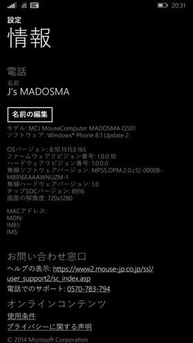 MADOSMA Ver.1.0.0.10