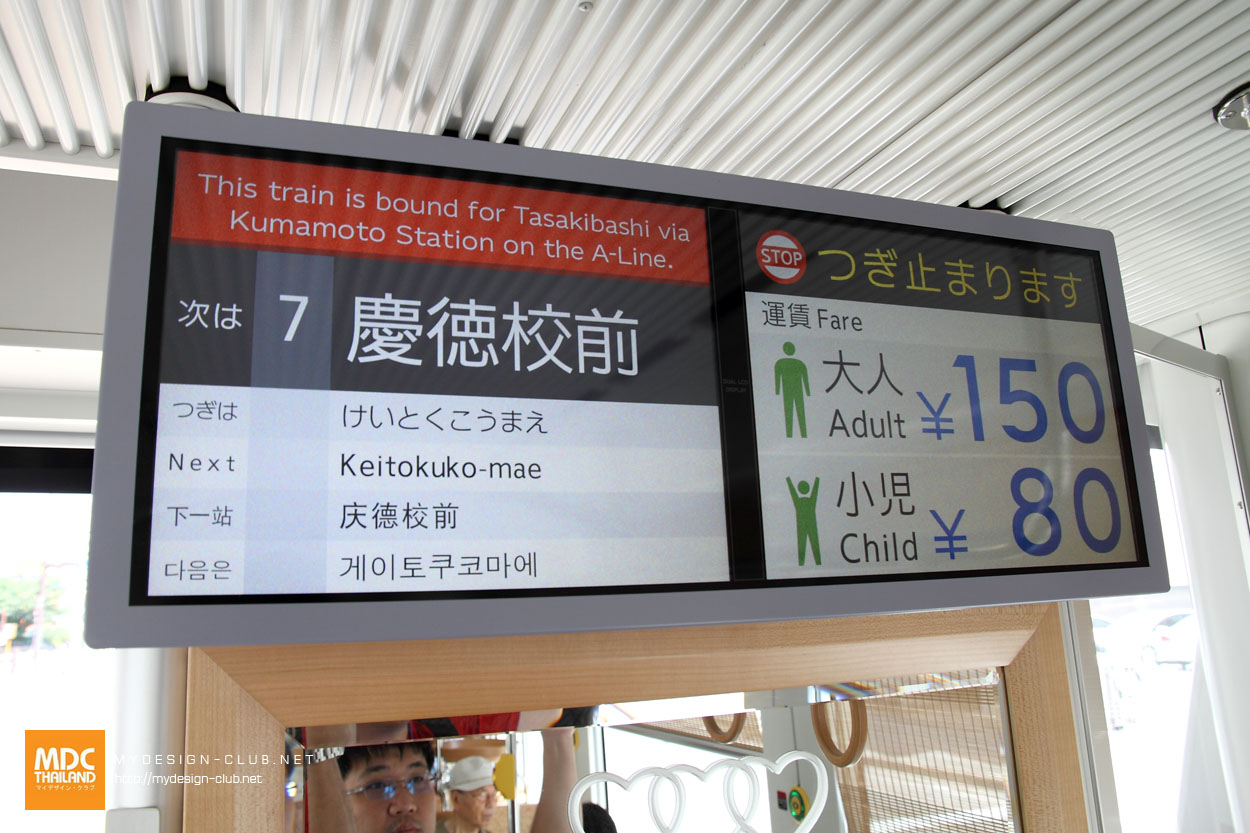 MDC-Japan2015-267