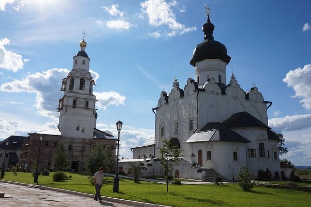 Sviajsk