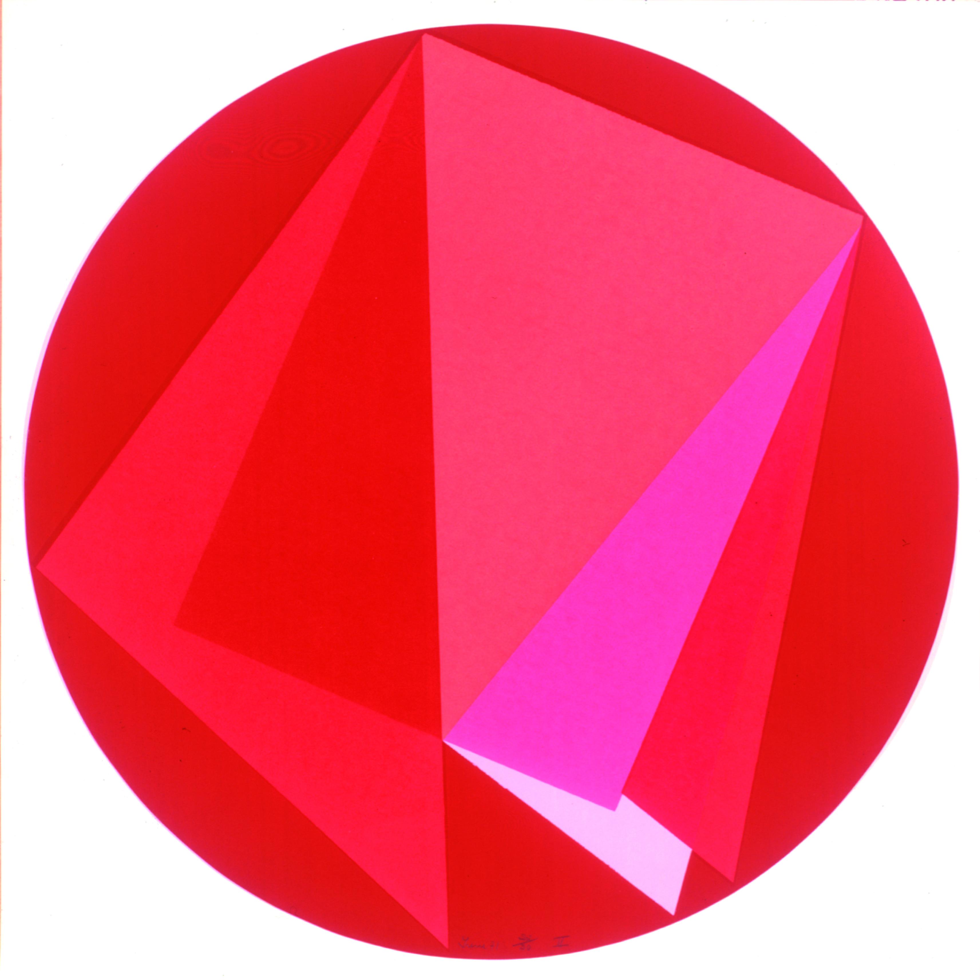 Geométrico Circular II Autor: Irene Buarque Ano: 1971 Técnica: Serigrafia (22/30) Dimensão: 65cm x 65cm