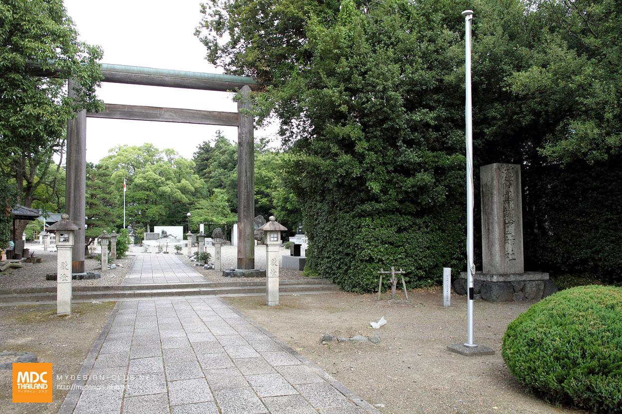 MDC-Japan2015-501