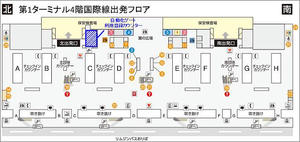 170305 関西空港第1ターミナル4階国際線出発フロア