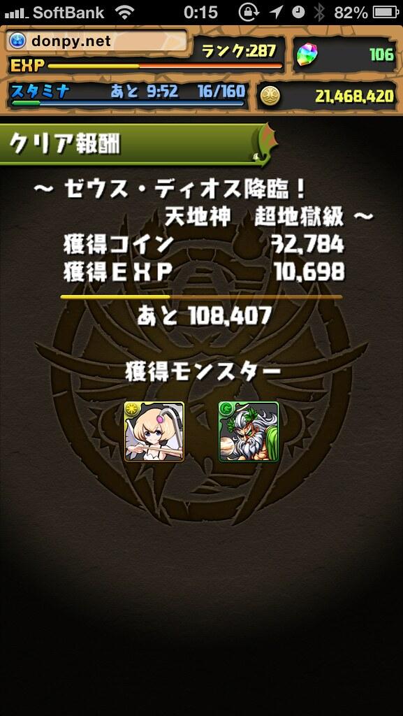 20130528001529