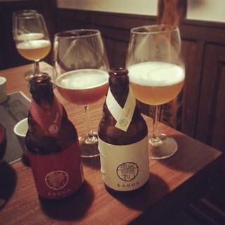 馨和ビール