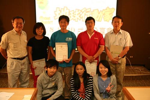 學生組得獎者