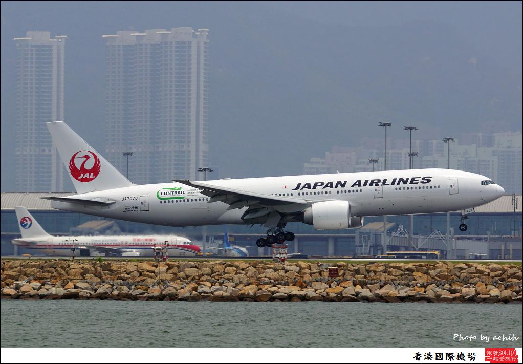 Japan Airlines - JAL JA707J-002