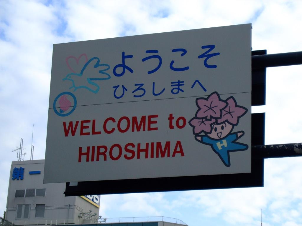 Welcome to Hiroshima