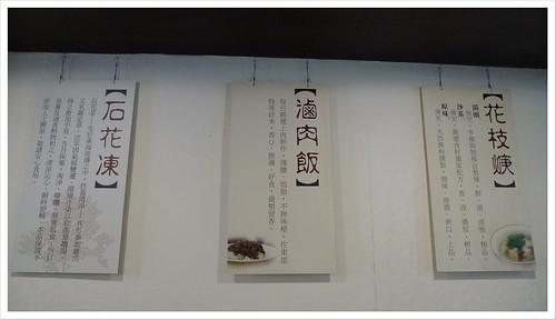 201306_花蓮_146