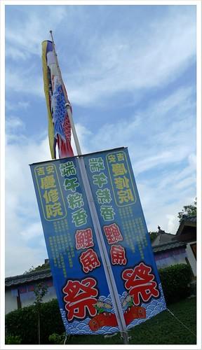 201306_花蓮_212