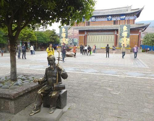 Yunnan13-Shuhe-Tibet (5)