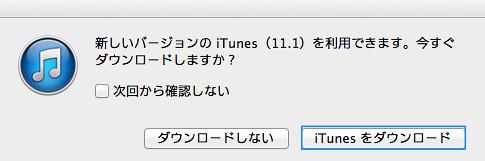 iTunes-55-2