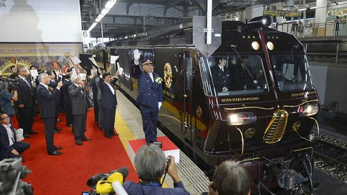 Tren 7 Stars Kyushu
