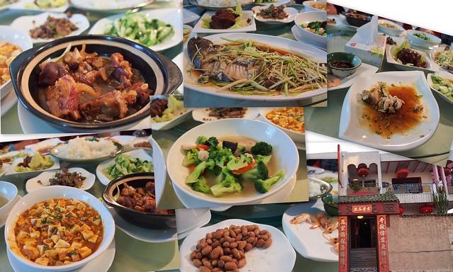 今日晚餐-上海花園餐廳