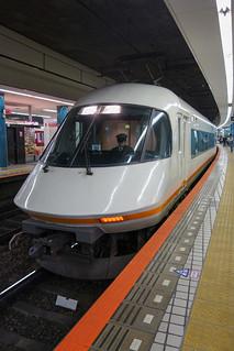 名古屋駅(Nagoya Station)