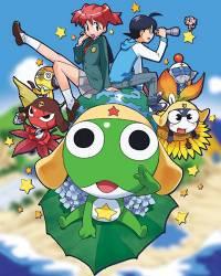 Keroro Gunsou - Sergeant Keroro | Sgt. Frog