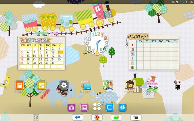 Screenshot_2014-01-11-01-29-49