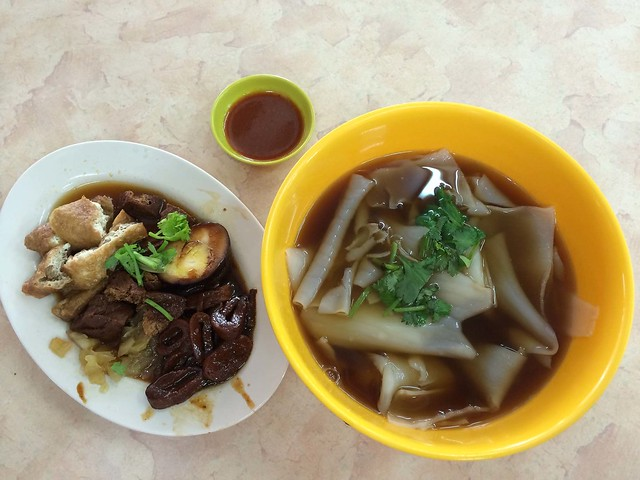 yi_xin_bukit_batok_kway_chap