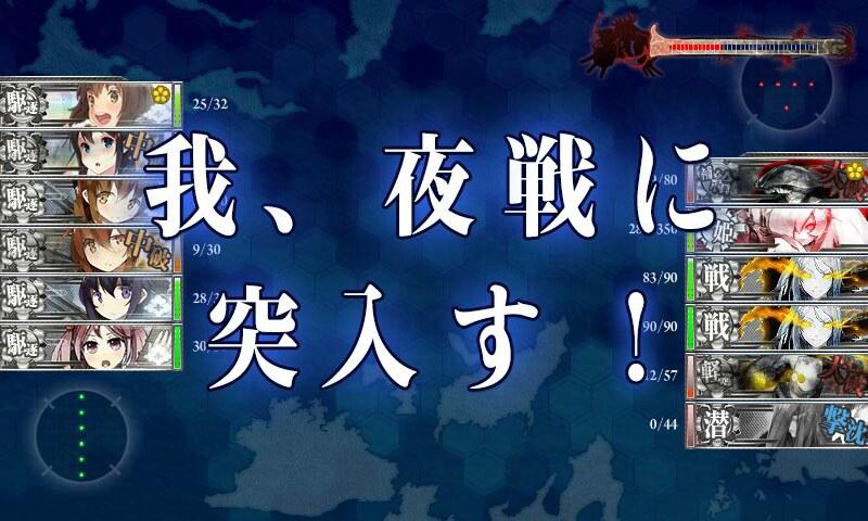kanmusu_2014-01-26_12-01-43-154