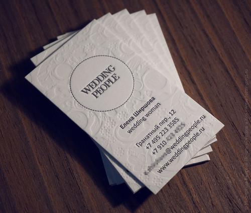 визитная карточка высокая печать