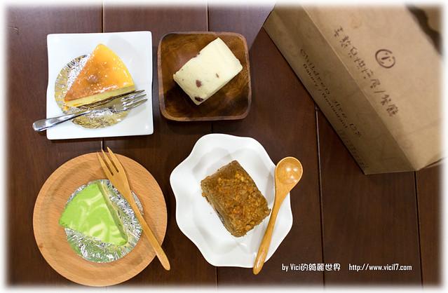 0401喜憨兒蛋糕046