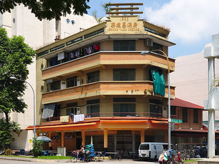 Kwong Yuen Cheong building at the junction of King George's Avenue and Maude road