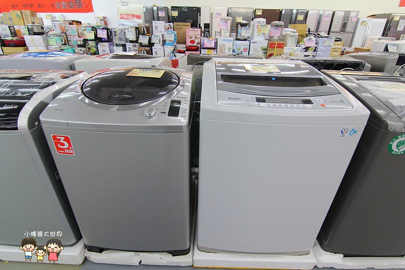 家電福利品特賣 055