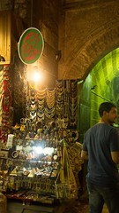 Ramadan Karim in Khan El-Khalili