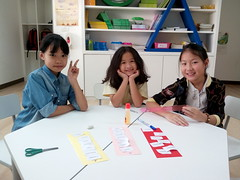 Primary students at Singapore International School Chiang Mai Thailand