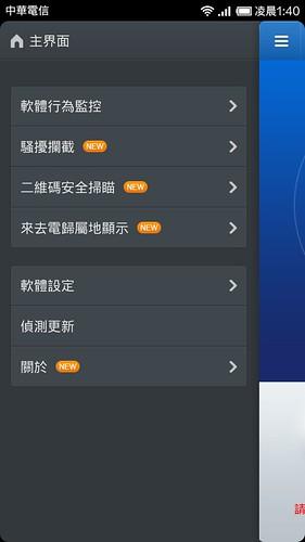 Screenshot_2013-07-07-01-40-16.jpg