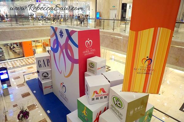 Chengdu - New Century Global Mall-014