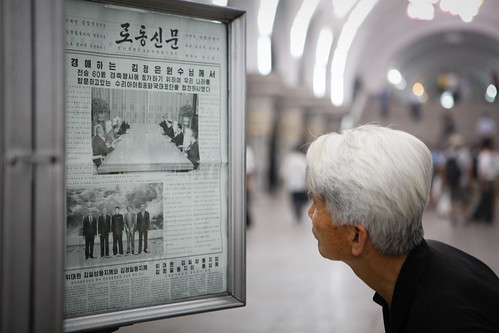 travel news man subway reading newspaper asia metro propaganda glory topv1111 korea censorship noticeboard trainstation editorial subwaystation trainplatform northkorea pyongyang eastasia dprk subwayplatform travelphotography statenews northkorean democraticpeoplesrepublicofkorea chosŏnminjujuŭiinminkonghwaguk yonggwang pyongyangmetro statemedia dprofkorea publicnewspaper canon5dmarkii glorystation statesanctionednews
