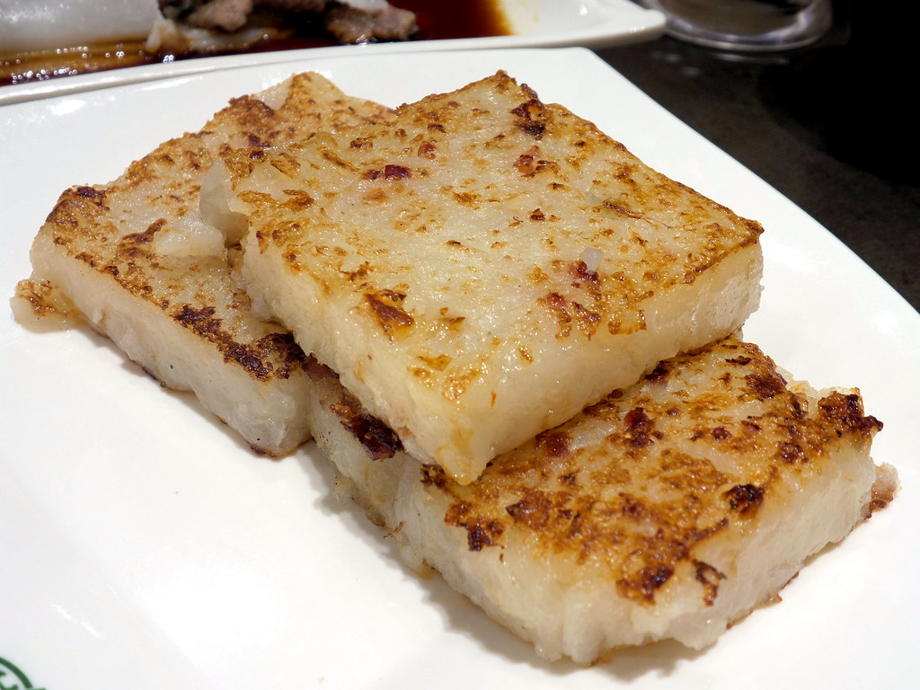 Tim Ho Wan: Pan Fried Carrot Cake