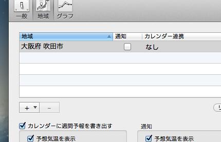 スクリーンショット 2013-09-18 0.18.38