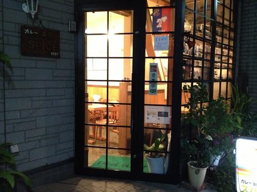 お店の入り口@スパイス