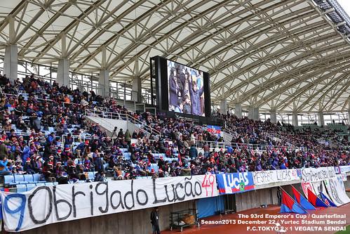 第93回天皇杯全日本サッカー選手権大会 準決勝 ユアテックスタジアム仙台